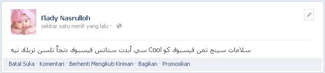 Cara Membuat Status dengan Huruf Arab Di Facebook