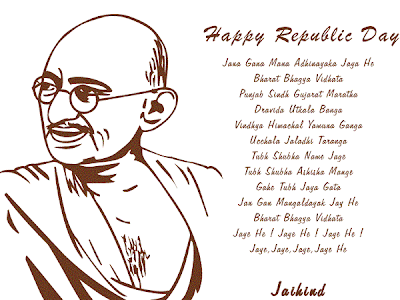 happy republic day 2015, happy republic day SMS, republic day SMS, happy republic day, happy republic day quotes, republic day quotes, republic day shayari,