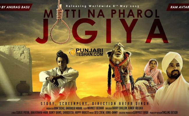 Free Download Mitti Na Pharol Jogiya 2015 Punjabi 720p