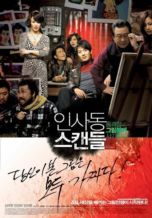Phim Sự Cố Insadong - Full HD - 2015