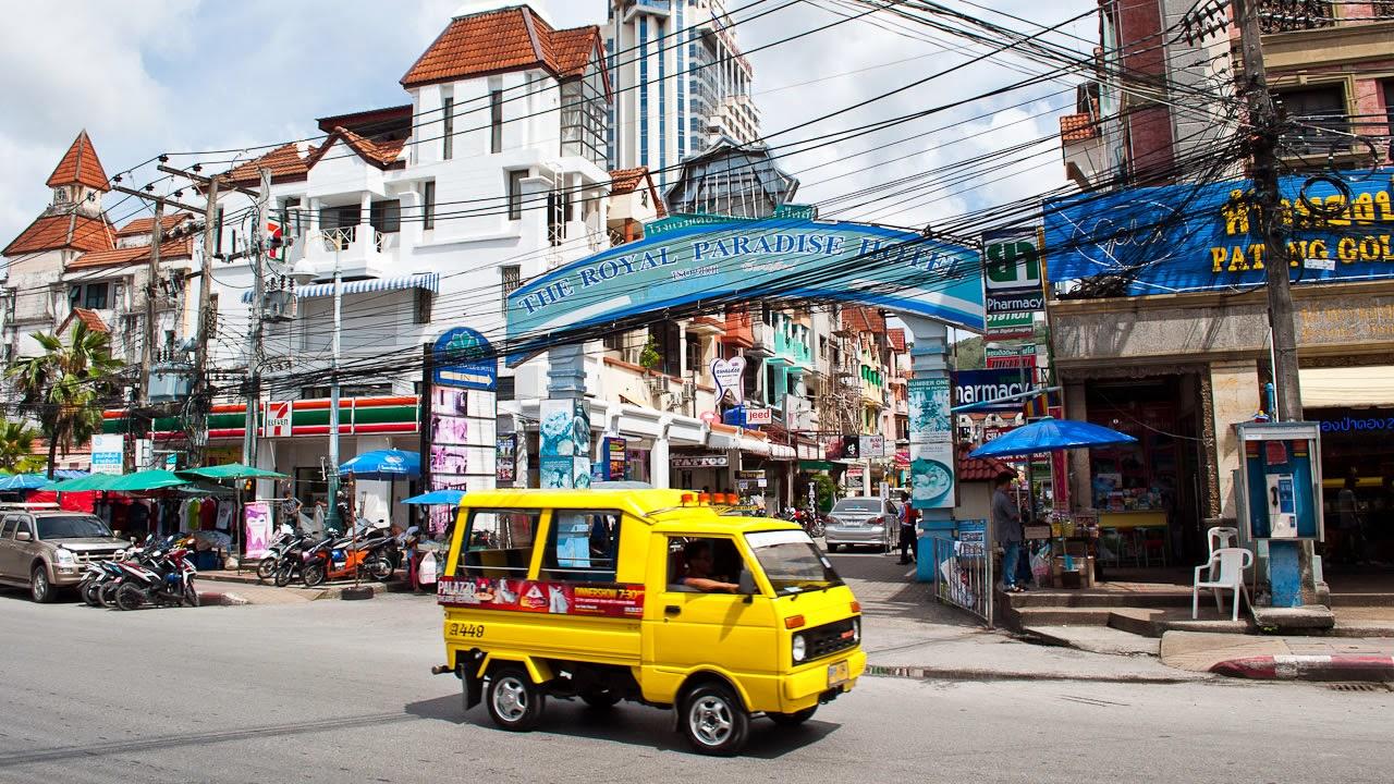 السياحة في مدينة باتونج