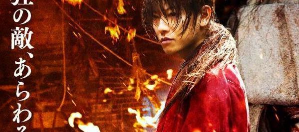 Posters y fecha de estreno de Samurai X