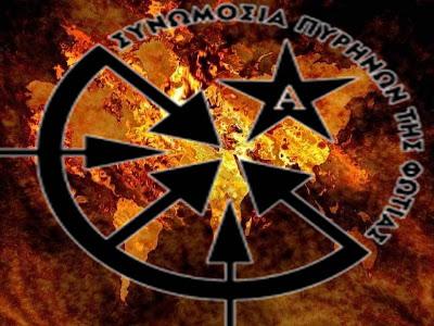 http://1.bp.blogspot.com/-rz2BPtMTHtk/TsVZVSvU8yI/AAAAAAAABf4/HRi2uLWsvLY/s1600/ccf-polvora-y-fuego.jpg