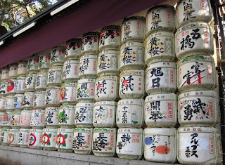 Sake barrels at the Meiji Shinto shrine in Tokyo