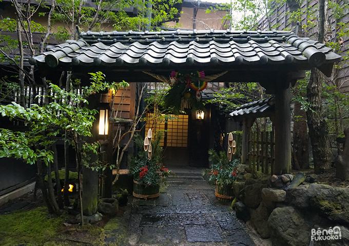 Kurokawa onsen - ryokan