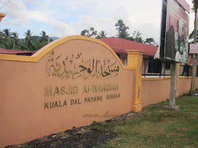 Masjid Al-Wahidiah