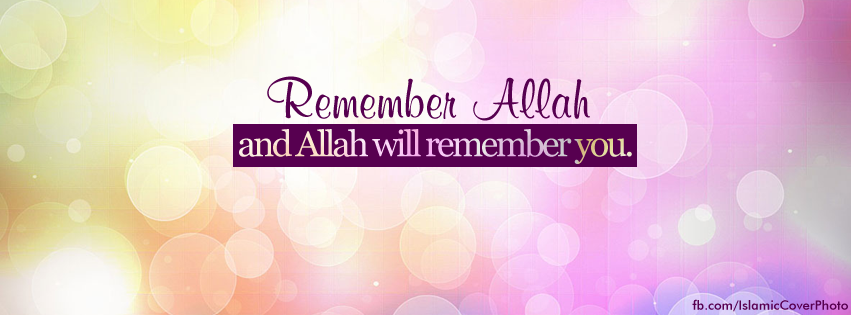 Allah Helps those remember him