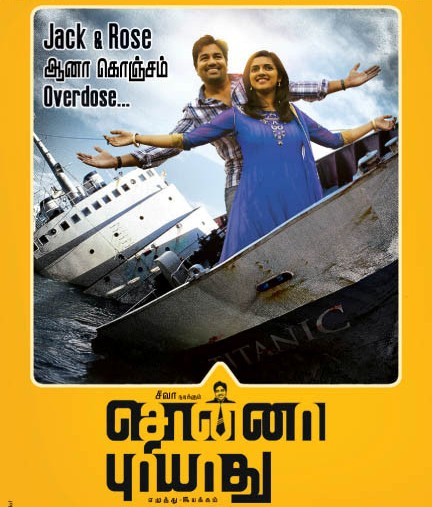 Watch Sonna Puriyathu (2013) Tamil Movie Online