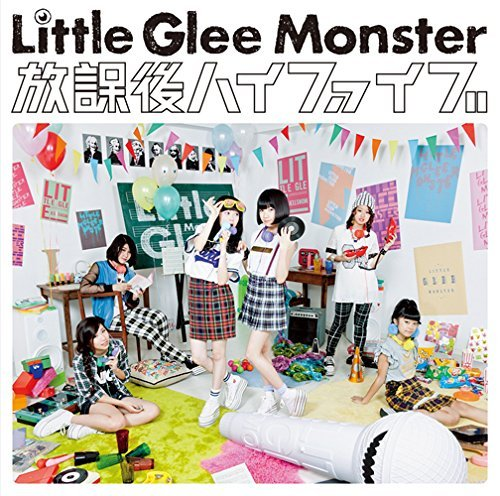 放課後ハイファイブ/Little Glee Monster – Hokago High Five (2014.10.29/MP3)