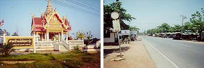 Ancient Karung