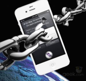 IPhone 4 Tutorial : How To Unlock iPhone 4S CDMA