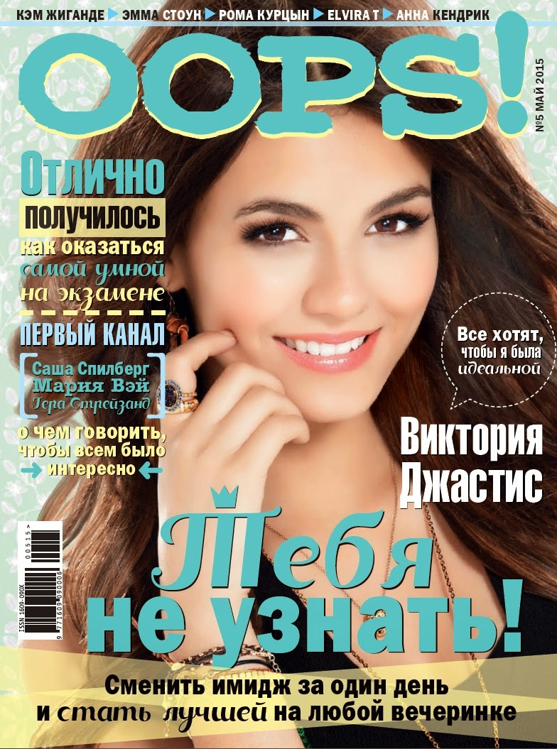 Actress, Singer @ Victoria Justice - Oops USA,  May 2015
