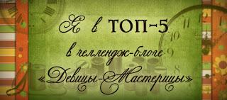 В ТОПЕ с открыткой про Снегурочку