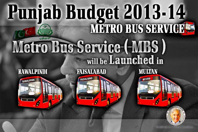 Metro-Bus-Rawalpindi-Multan-Faisalabad