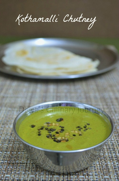 Chutney made with Cilantro and coconut