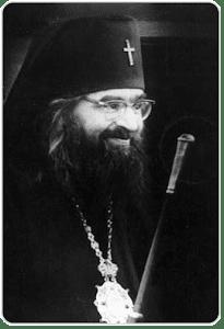 Saint Jean Apôtre de la diaspora