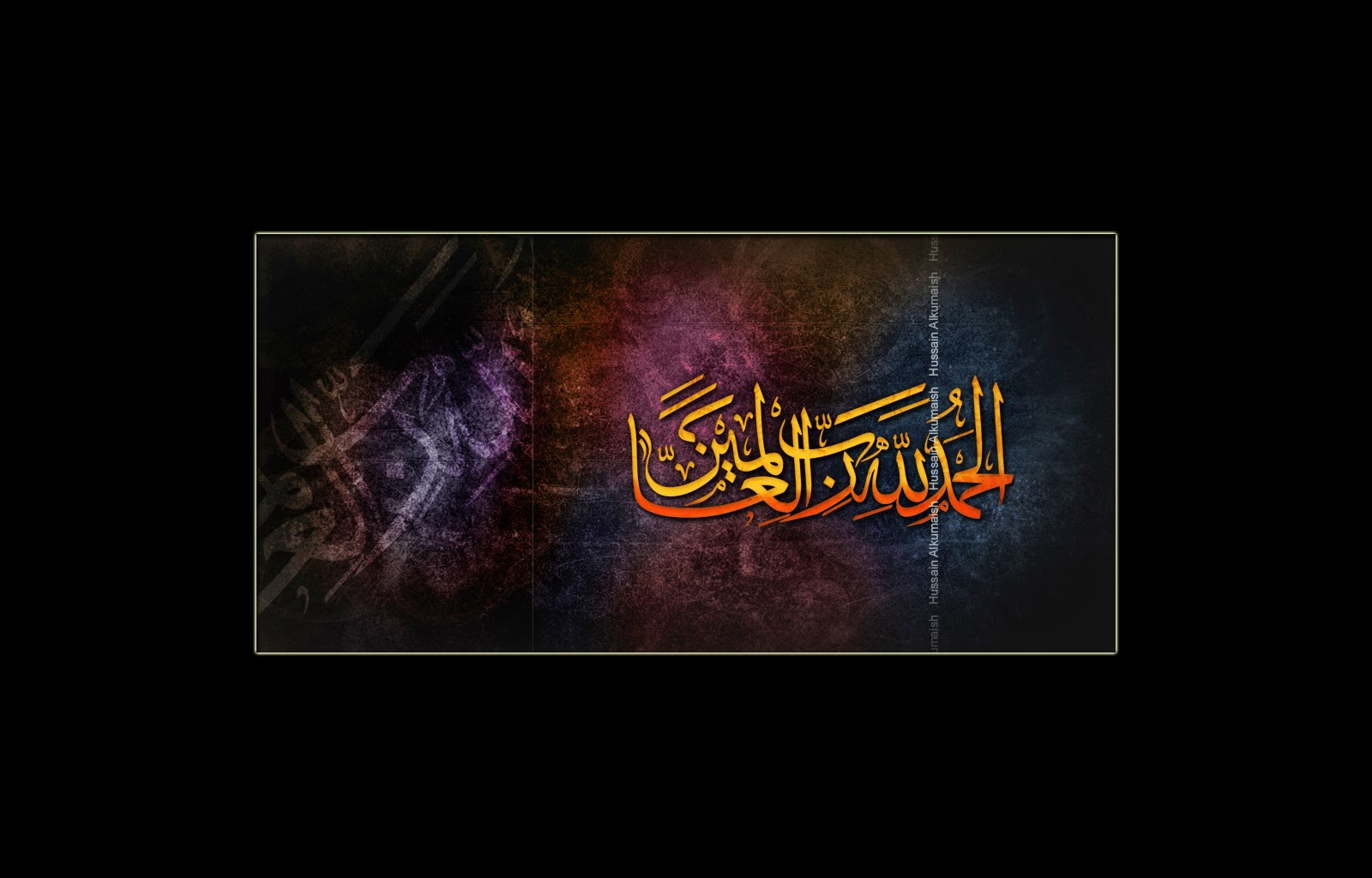 Islamic wallpaper Calligraphy black background FULL HD and Full Color