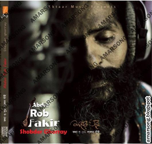 Shobder Ghorray - Abdur Rob Fakir [Eid Ul Adha Album 2011]