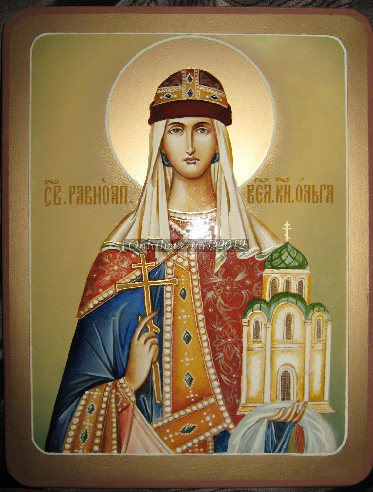 olga of kiev Long description: this saint, also known as princess olha, ruled as regent after  the death of her husband, igor, and before her son, sviatoslav.