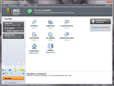 download antivirus AVG terbaru tahun 2012