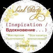 Inspiration / Вдохновение