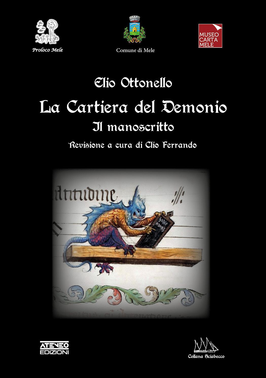 La cartiera del demonio - Il manoscritto