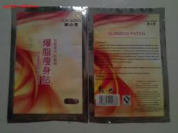 Junggong Slimming Patch
