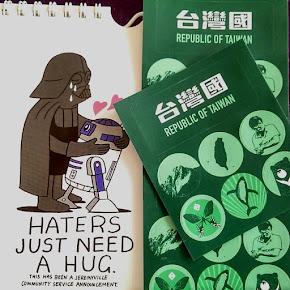 台灣國護照貼紙