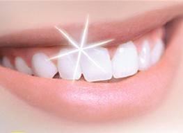 [Imagen: DentoSaludinfo_dientes-blancos-en-7-dias...miento.jpg]