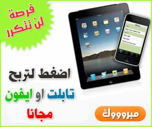 http://arab-2-tech.blogspot.com/