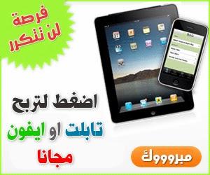 http://arab-2-tech.blogspot.com/