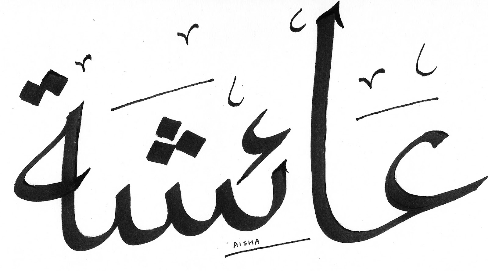 the word love in calligraphy