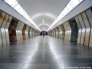 Medvedkovo - Novoyasenevskaya      Moskow, Rusia