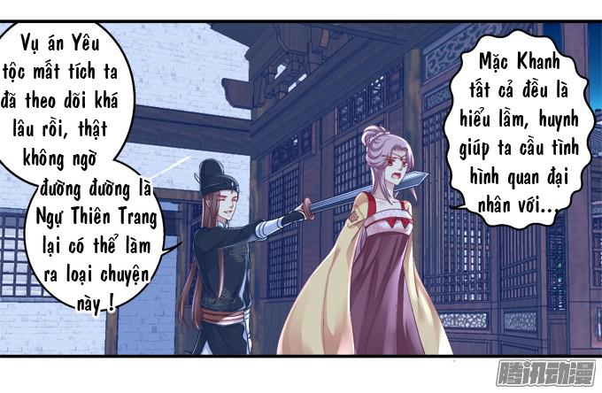 DỤ HOẶC MIÊU YÊU Chapter 39 - Hamtruyen.vn