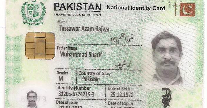 how to make nadra card