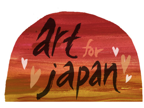 Art for Japan