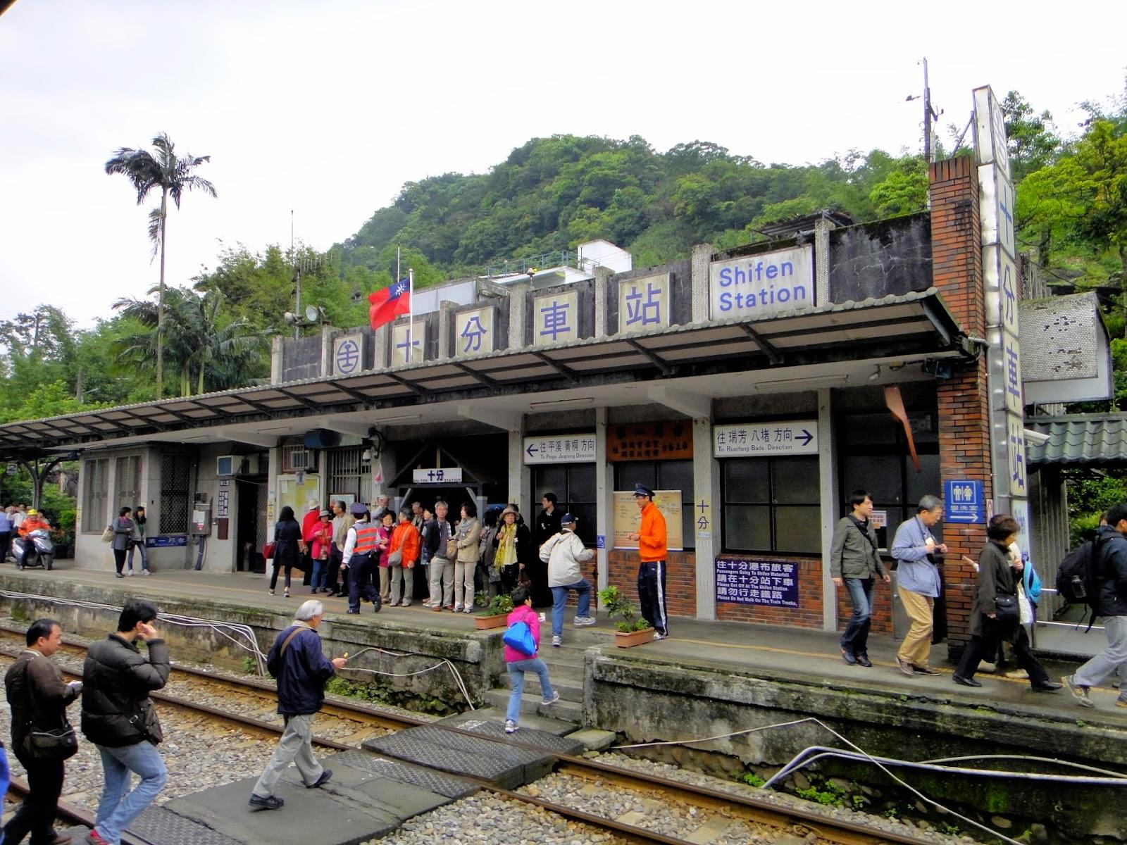 Shifen Train Station Taiwan