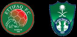 مشاهدة مباراة الأهلي والإتفاق اليوم 6-4-2014 بث مباشر الدوري السعودي