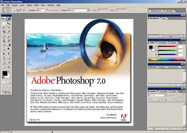 serial number for adobe photoshop 7 0