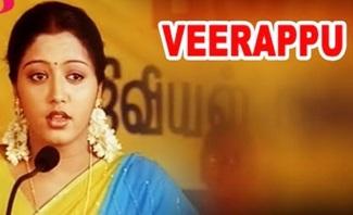 Veerappu Tamil Movie Scenes | Prakash Raj Feels Insulted | Sundar C Learns the Truth about Gopika