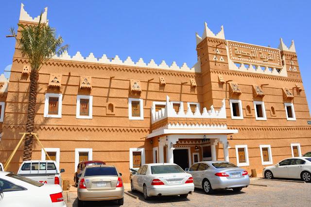 Najd Village restaurant Abu Bakr street branch