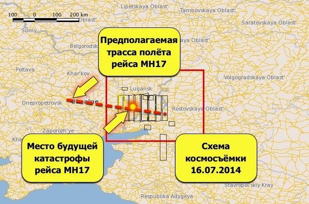 Oorlog Is Geen Oplossing Wordt Mh17 Ons 911 4 Satellietverkeer
