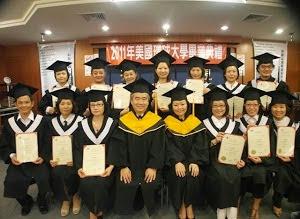 2011 台湾毕业礼 Taiwan