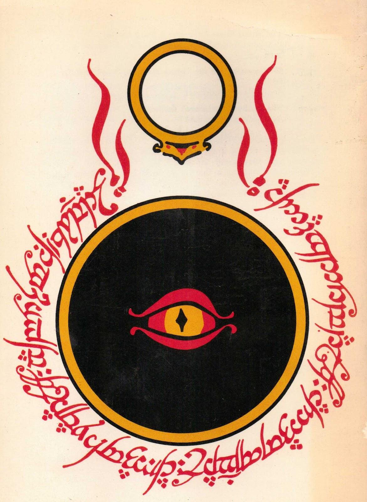Tolkien collection: Il Signore degli Anelli 1967