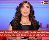 - برنامج الحياة اليوم مع لبنى عسل  حلقة يوم ا الإثنين 25-8-2014