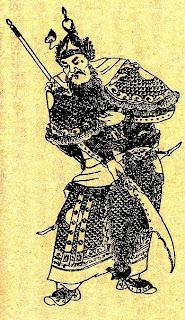 สามก๊ก ฮองตง ฮั่งเซ็ง