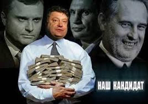 Это, скорее всего, результат договоренности Фирташа и Порошенко, - Чумак об абонплате за газ - Цензор.НЕТ 9784