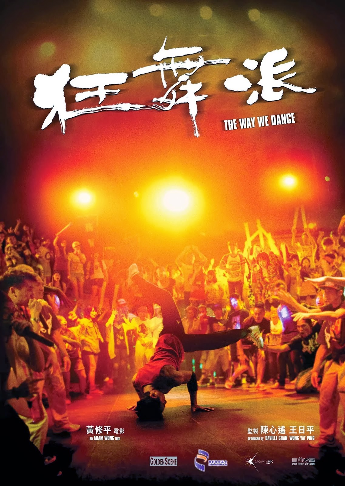 The Way We Dance (2013) BluRay 720p