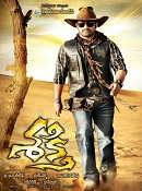 Shakti telugu Movie