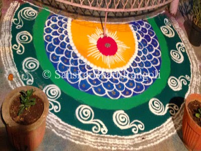 Peacock Feather Inspired Rangoli - Sanskar Bharti Rangoli
